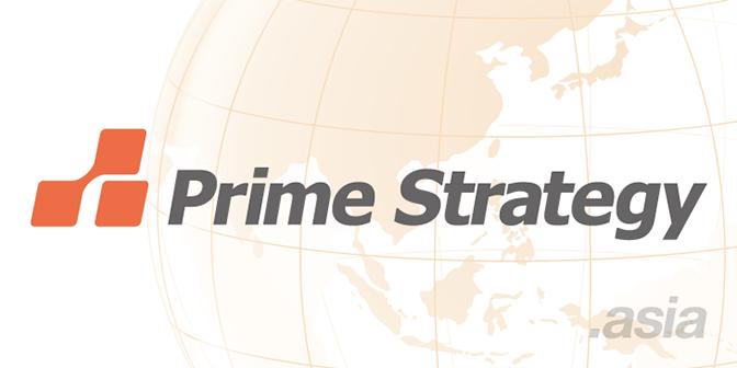 prime-strategy_web